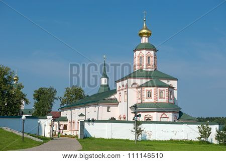 The Valdai Iver Svyatoozersky Virgin Monastery. Church Of The Epiphany With A Refectory 1657-59