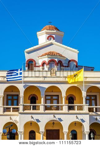 Metropolitan Building In Limassol - Cyprus