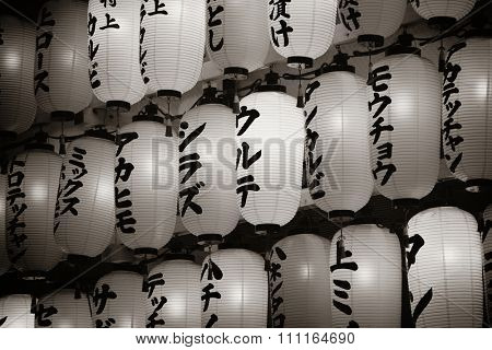 KYOTO, JAPAN - MAY 18: Lanterns in temple on May 18, 2013 in Kyoto. Former imperial capital of Japan for more than one thousand years, it has the name of City of Ten Thousand Shrines.