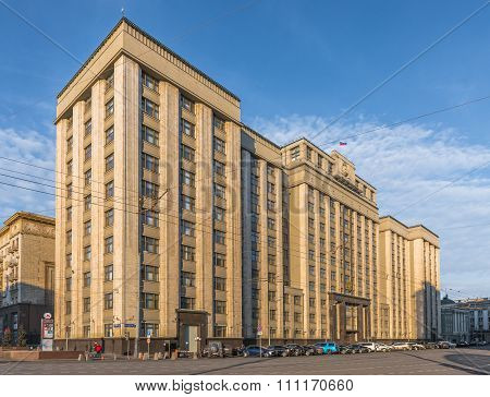 State Duma Of The Russian Federation In Moscow.