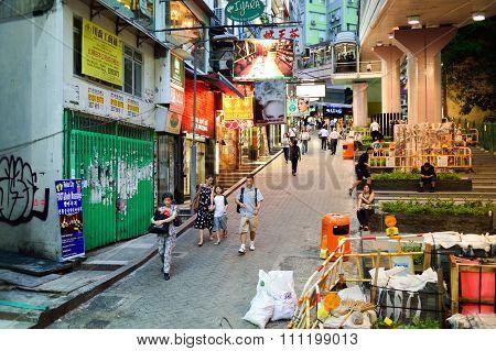 HONG KONG - JUNE 03, 2015: streets of Hong Kong. Hong Kong, is an autonomous territory on the southern coast of China at the Pearl River Estuary and the South China Sea