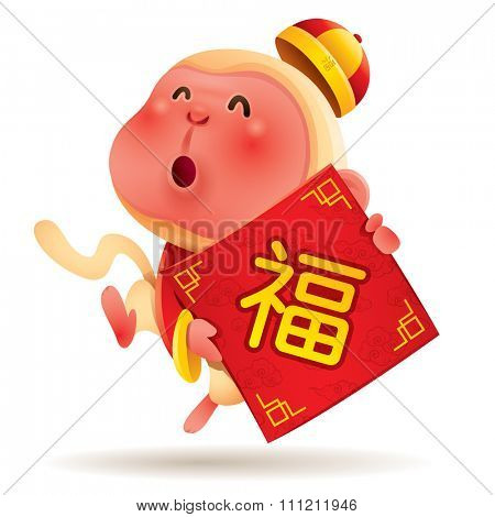 Chinese Zodiac - Monkey. Chinese New Year. Translation: Good fortune.