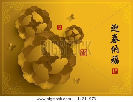 Chinese New Year. Vector Paper Graphic of Blossom. Translation of Stamp: Blessing, Lucky, Congratulate. Translation of Calligraphy: Welcome the coming season of spring and blessings.