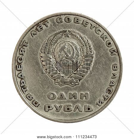 Coin one ruble