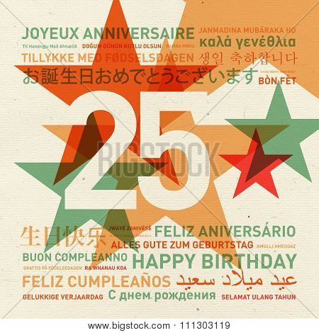 25Th Anniversary Happy Birthday Card From The World