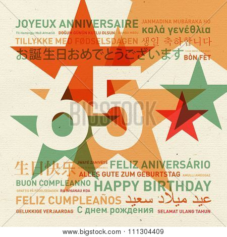 65Th Anniversary Happy Birthday Card From The World