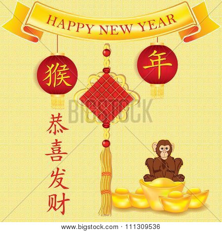 Chinese New Year of the Monkey, 2016.