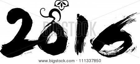 Happy New Year 2016 - Calligraphy of numbers with a brush and black ink. Vector illustration