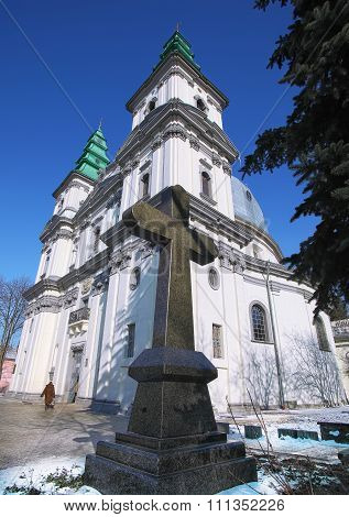 Cathedral In Ternopil City
