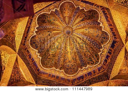 Golden Dome Mihrab Islam Prayer Niche Arch Mezquita Cordoba Spain