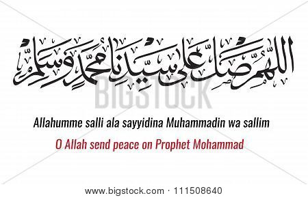 Vector of arabic calligraphy  Salawat supplication phrase God bless Muhammad