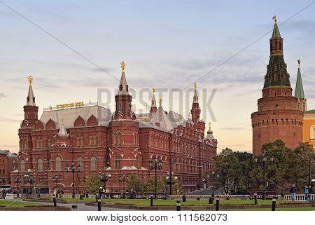State Museum of History near the Red Square in Moscow