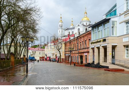 Tolstoy Street Overlooking Holy Dormition Cathedral, Vitebsk, Belarus