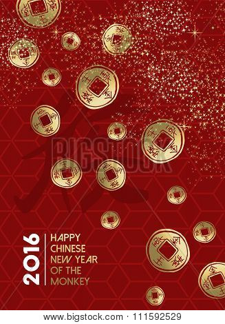 Happy Chinese New Year Monkey 2016 Symbol Gold Red