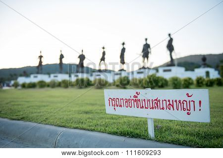 Hua Hin ,thailand - Dec11,2015 :ratchapak Park And The Statues Of Seven Former Thai Kings