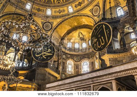Istanbul, Turkey - December 13, 2015: The Hagia Sophia (also Called Hagia Sofia Or Ayasofya) Interio