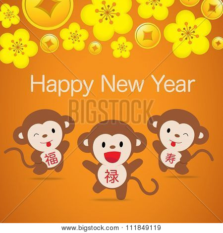 2016 Chinese New Year - Greeting card design
