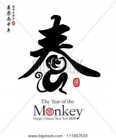 (Spring) Chinese Zodiac - Monkey. Chinese New Year. Translation of Stamp: Monkey. Translation of Calligraphy: Chinese lunar new year 2016.