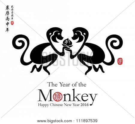 Chinese Zodiac - Monkey. Chinese New Year. Translation of Stamp: Monkey. Translation of Calligraphy: Chinese lunar new year 2016. Word on peach: Life.