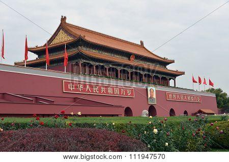 Gate Entrance To Forbidden City.