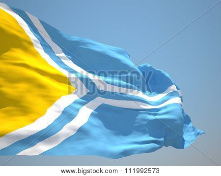 Republic Of Tuva Hd Flag