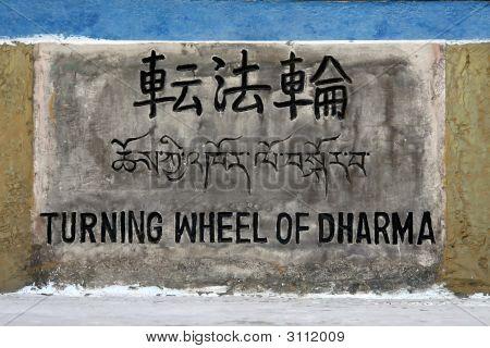 Turning Wheel Of Dharma