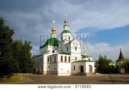 The History Of St. Daniel Monastery Of Moscow, The Church Of The Holy Fathers Of Seven Ecumenical Co