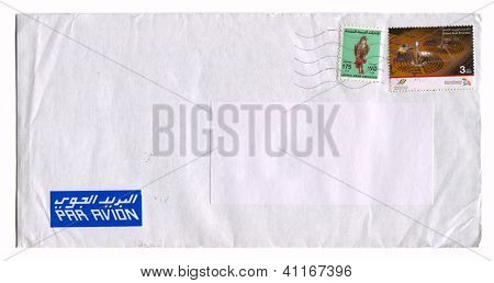 UNITED ARAB EMIRATES - CIRCA 2012: Mailing envelope with postage stamps dedicated to Bird and World Energy Forum, circa 2012.