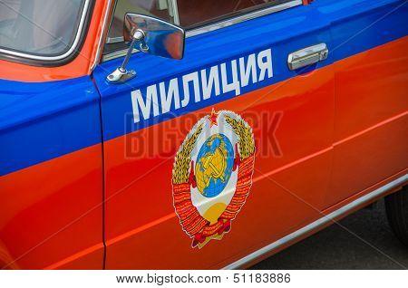 Militia Police Car