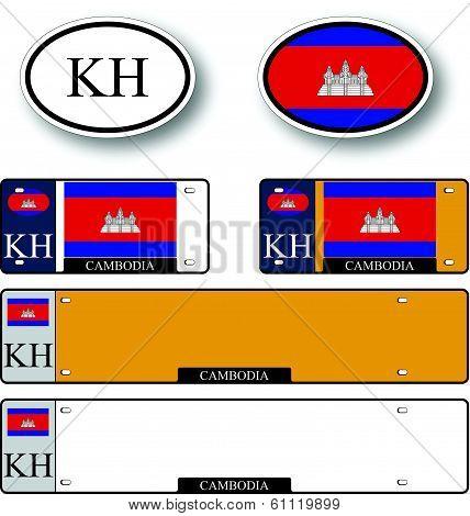 Cambodia Auto Set