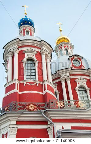 Moscow. Russia. Temple Martyr Clement