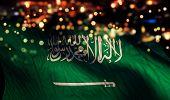 foto of saudi arabia  - Saudi Arabia National Flag Light Night Bokeh Abstract Background - JPG