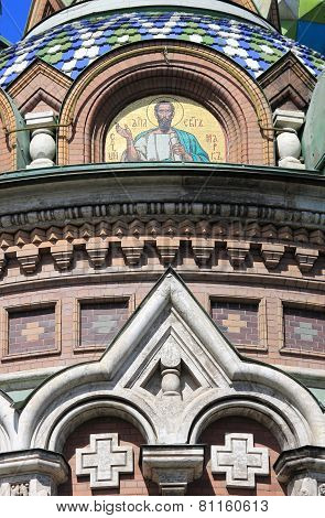 Facade of the Church of the Saviour on Spilled Blood
