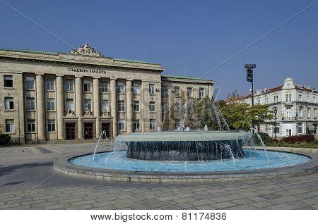 Fountain at garden in Ruse town