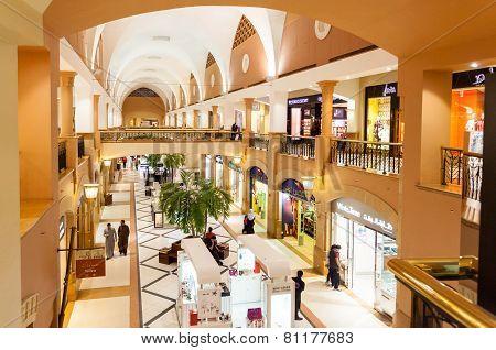 Al Kout Mall In Fahaheel, Kuwait