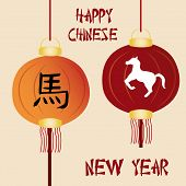 stock photo of chinese new year horse  - a colored background with text and traditional chinese elements for chinese new year - JPG