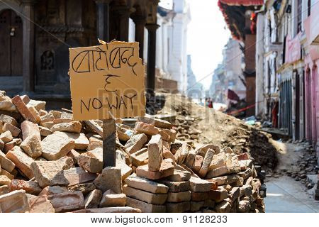 KATHMANDU, NEPAL - MAY 14, 2015: No way sign at Durbar Square, a UNESCO World Heritage Site.