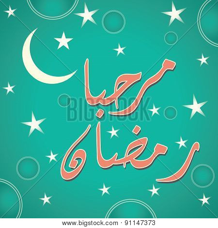Urdu / Arabic Islamic calligraphy of text Marhaba Ramadan