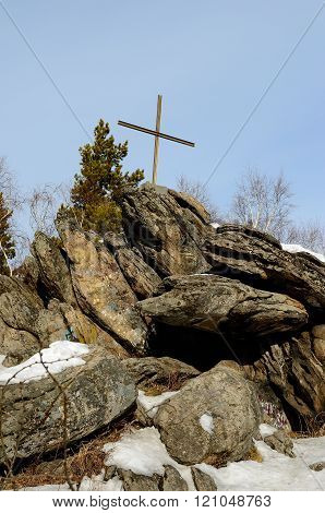 Cross On Top Of Tserkovka Mountain