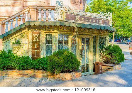 The Facade Of The Cafe
