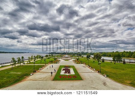 Yaroslavl Town Park under dramatic skies and clouds
