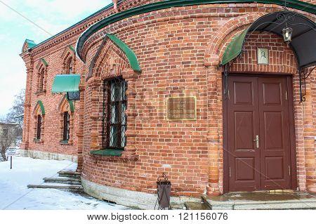 The Door To The Church Nunnery.