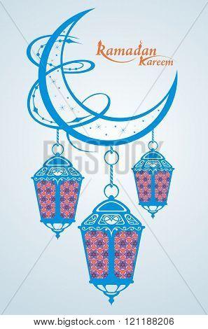Generous Ramadan. Ramadan Kareem illustration . Vector illustration