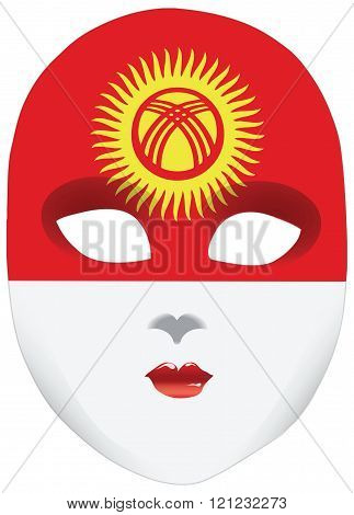 Bandana In The Form Of The National Flag Kyrgyzstan