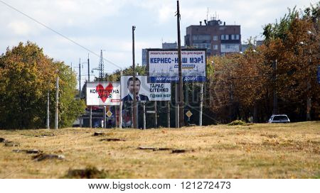 KHARKOV, UKRAINE - CIRCA OCTOBER 2015: The billboards of different candidates in mayors next to each other on the background of the wasteland.