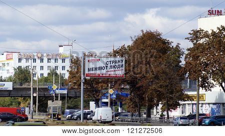 KHARKOV, UKRAINE - CIRCA OCTOBER 2015: A billboard with the slogan near the highway on the background of cars, a business centre, autumn trees and autumn sky. A slogan with a double meaning.