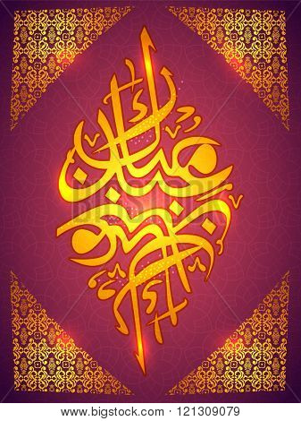 Golden Arabic Islamic Calligraphy of text Eid Mubarak and traditional floral pattern decorated greeting card design for Muslim Community Festival celebration.