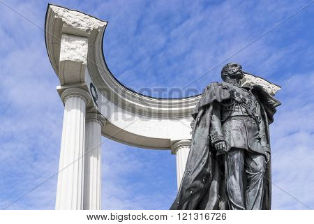 Moscow, Russia: Rugby Fieldmonument To Alexander Ii