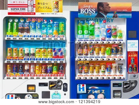 TOKYO JAPAN - DEC 24 2015 : Vending machines of various company in Tokyo. Japan has the highest number of vending machine per capita in the world at about one to twenty three people.