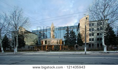ODESSA, Ukraine - February 2, 2016: The facade of Odessa commercial court of appeal. Odessa, Ukraine